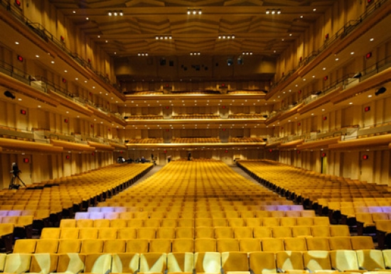 Lincoln Center for the Performing Arts, Avery Fisher Hall