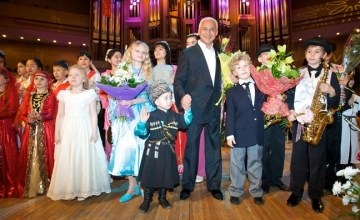 Concert оf Young Musicians Spivakov International Charity Foundation